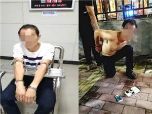 高州:两男子利用解码器盗窃车内财物,近日被警方抓获!