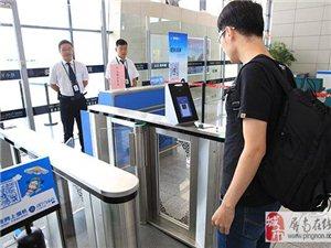人脸识别掀起机场时尚