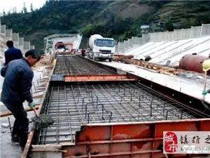 镇雄以勒段道床开始铺设,2019年成贵高铁有望正式通车!