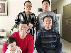 最新注册送体验金网址谭格庄镇张维群的团结之家