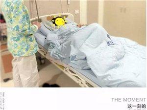 这家医院告诉我头胎剖腹二胎还是有希望顺的..