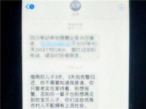 """【转帖】四川在线――想出去玩怕父亲不同意,广汉熊孩子自导自演""""绑架案"""""""