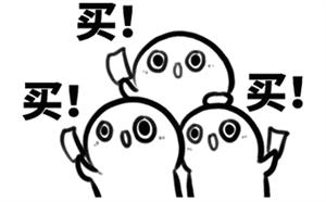 【江山・兰桂坊】双十一搞事情丨兰桂坊购房有好礼!