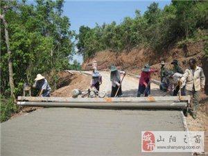 本人有打水泥路的工程对外承包有想法的