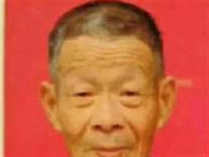 寻找汉寿蒋家嘴镇人王信仁,恳请老乡转发扩散!