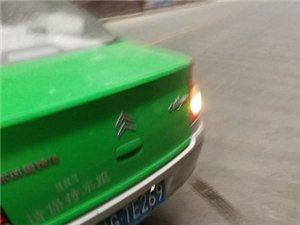 旬阳县出租车陕GTE269,乱收费,此司机态度恶劣。