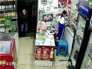丧心病狂!一男子在东莞便利店仅用45秒掳走小女孩