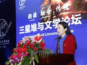 """11月10日上午,百位作家学者聚集广汉参加""""三星堆与文学论坛""""活动!"""