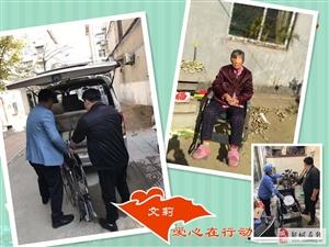 【团队简讯】团队就轮椅捐赠执行到位