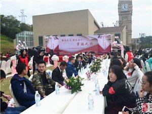 2017年简阳市举行首届大型单身青年男女联谊会活动