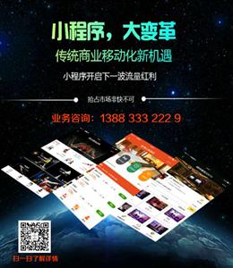 澳门银河娱乐场网址在线网,小程序开发实例展示!