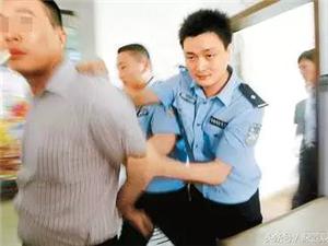公安提醒:不要等到被抓了,才知道这是在犯法