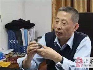 鉴宝中国行—央视《寻宝》专家走进酒泉