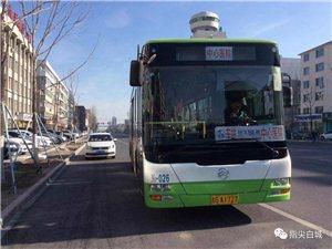 【城事】赞赞赞!白城市区公交线路恢复运行啦!以后上班出行方便多了!