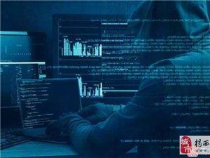 广州海珠法院:百度教程自学,利用微信漏洞,更改充值数据获刑…