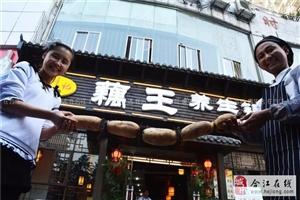 荔城美食:这家店的东西不只是长和大,重要的是养生……