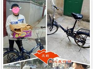 【活动简讯】团队三天完成自行车的爱心捐赠、执行活动