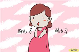 有遇见过吗?在孕期最难受的时候, 总会遇上一些搞笑的事情!