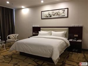 高州城市优之旅便捷酒店盛大开业,真的好想去开房!