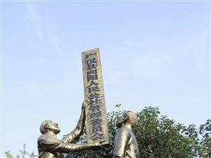 """图片记录:广汉市""""四个'百千万'、宣讲全覆盖""""活动在向阳镇正式启动"""
