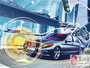 无人驾驶技术应用到共享汽车是种怎样的体验?