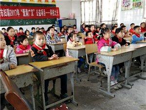 """广汉市妇联""""爱满广汉""""公益项目科技之光第九期活动在金鱼小学举行(图片)"""