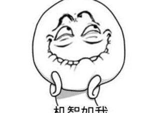 最好的防癌�是走路,最好的�L�鬯�是大笑!最好的�B生方法一分�X不花!