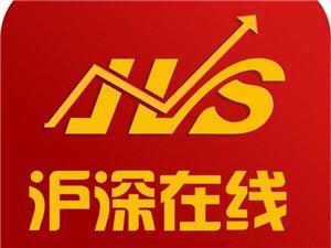 沪深在线加盟流程细节披露加盟商超赞的平台