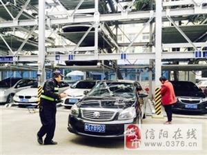 信阳市中心医院两座立体车库试运营