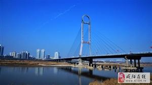咸阳荣获第五届全国文明城市荣誉称号