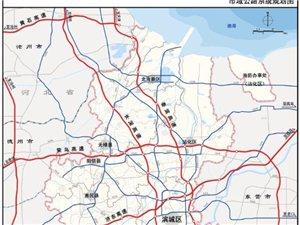 2017滨州市城市综合交通规划