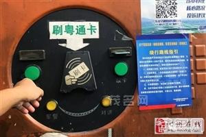 茂湛高速杨梅至塘缀段、官渡至杨梅段封闭施工 明日9至21时过往车辆请绕