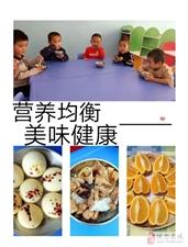 王杨乡中心校附属幼儿园冬季招生计划书