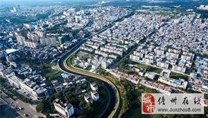 央媒评海南房地产调控:从住有所居迈向住有宜居