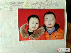 【寻人启事】彬县一23岁孕妇魏佩佩离家出走,家人焦急盼归,紧急扩散!