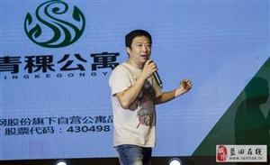 客都连锁超市5000�O旗舰店强势入驻滋水金街!!!