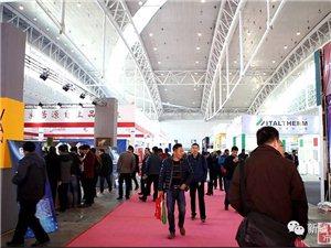 新疆暖通展会平台优势尽显,18年展会耀世启航!