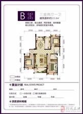 【孔城东方明珠】6#、8#楼火爆认筹中
