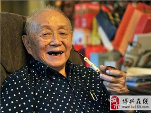 """90岁""""不正经""""段子手,你一定想不到他有多牛!"""