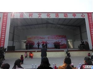 范湖街任庄村广场舞表演今天刚拍的,朋友圈都在传……