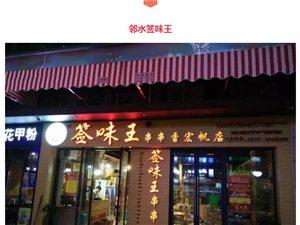 鲜、香、麻、辣,这家串串店有那熟悉的邻水味道!