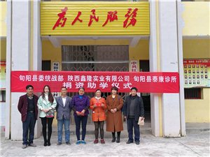 简讯:爱心企业向红军镇庄院村捐资助学万元款物