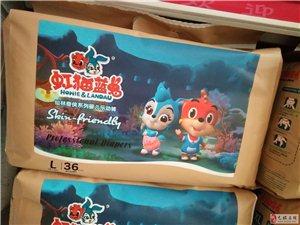 虹猫蓝兔拉拉裤