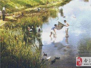 小编邀请:阿依河2