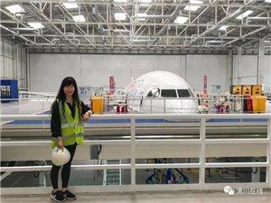 【光州之子】第1期:筑梦空客A330的总设计师,她是潢川飞出去的金凤凰