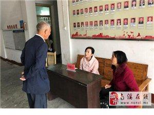 赞!仙临政务咨询台为民办事效率高,获得群众好评