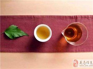 """茶以""""硒""""为贵,有硒更健康!"""
