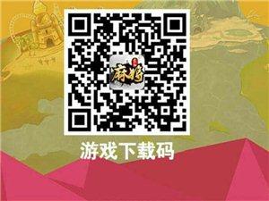 澳门龙虎斗网站美食