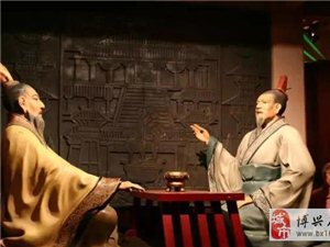 【走进齐文化】九合诸侯,一匡天下