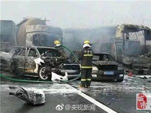 安徽高速车祸死亡18人伤亡21人!